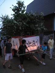 mushiokuri_nisi