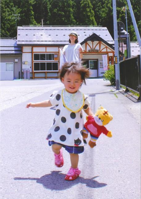 matumoto2013