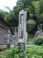 古道と供養塔群_R