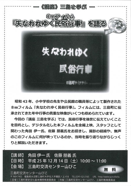 mishimawomanabu001