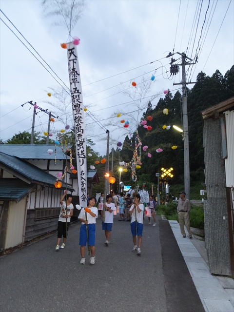 201507_nairimushiokuri_R